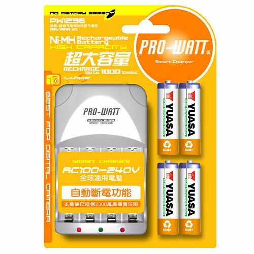 PRO-WATT PW1236-25充電組(含鎳氫三號4入)