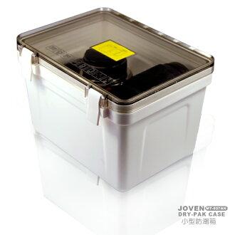 小型防潮箱【配件】- MT-027AN ★買就送4入乾燥