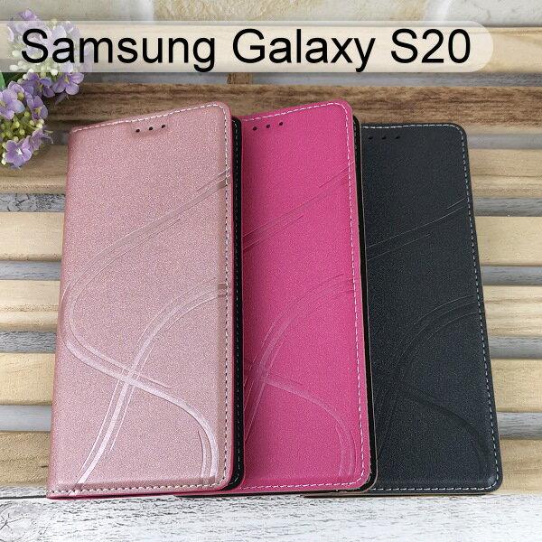 青春隱扣皮套 Samsung Galaxy S20 (6.2吋) 多夾層