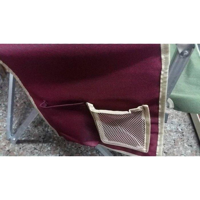 大川椅 巨川椅 專用收納袋 扶手置物袋 手機袋 側邊收納袋
