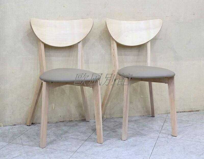 【歐風別館】艾美洗白色實木皮面餐椅