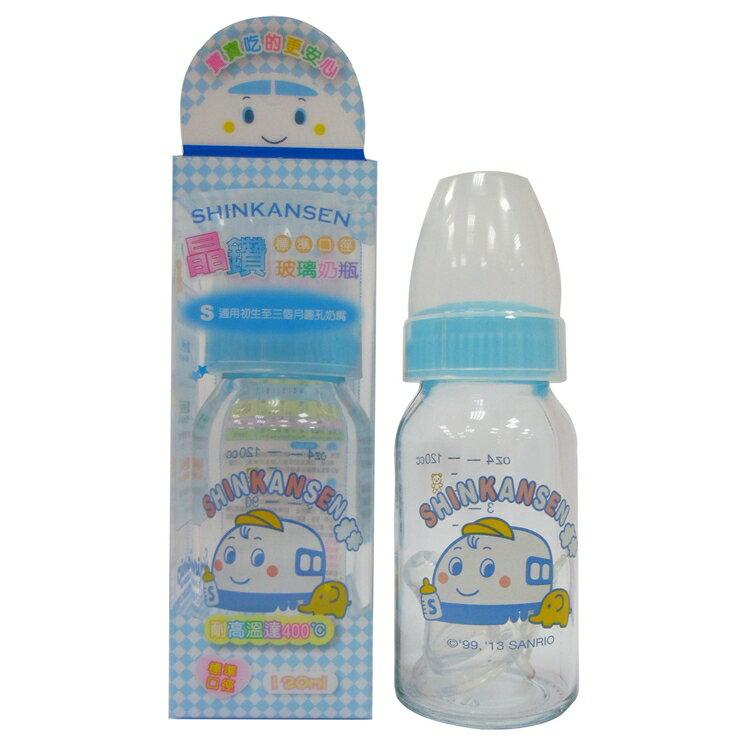 佳美 - Shinkansen新幹線晶鑽玻璃小奶瓶120ml 0
