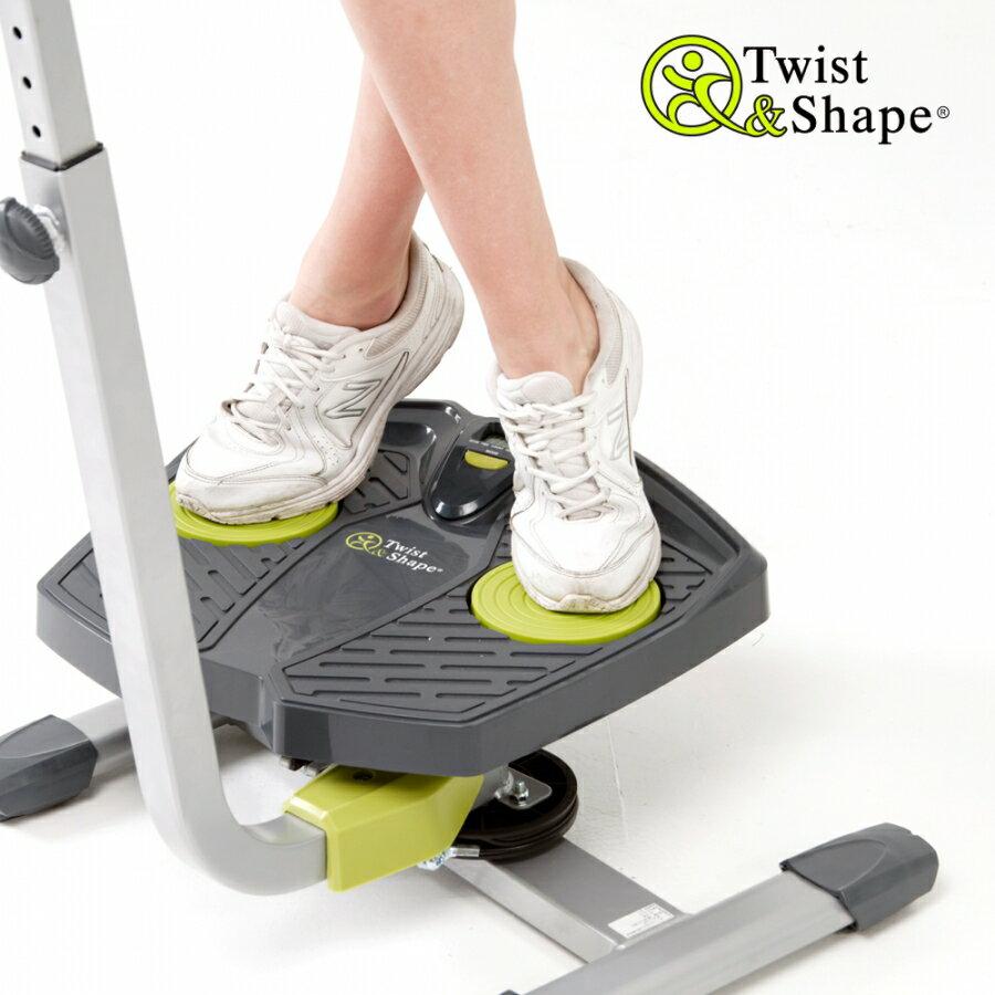 Twist&Shape 曲線搖擺健腹機、雙動力四倍飆塑( DVD教學光碟 洛克馬企業) 4