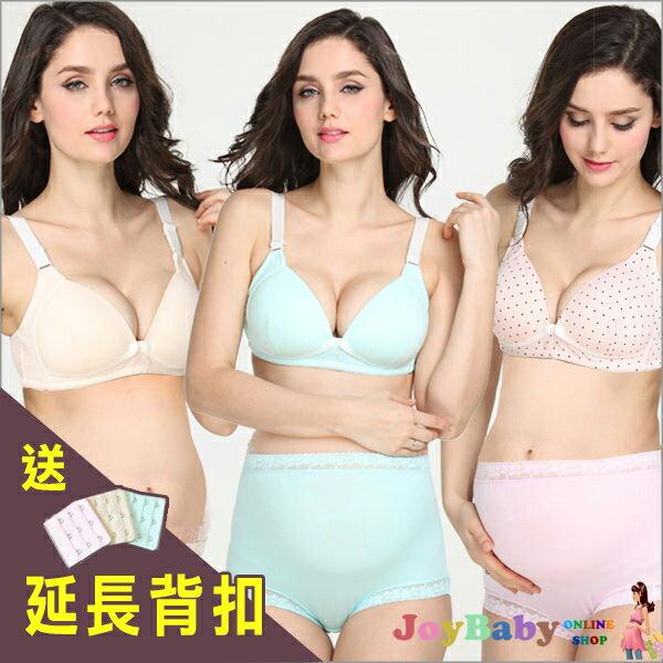內衣 胸罩 哺乳內衣 -前開扣款無鋼圈全棉聚攏內衣-JoyBaby