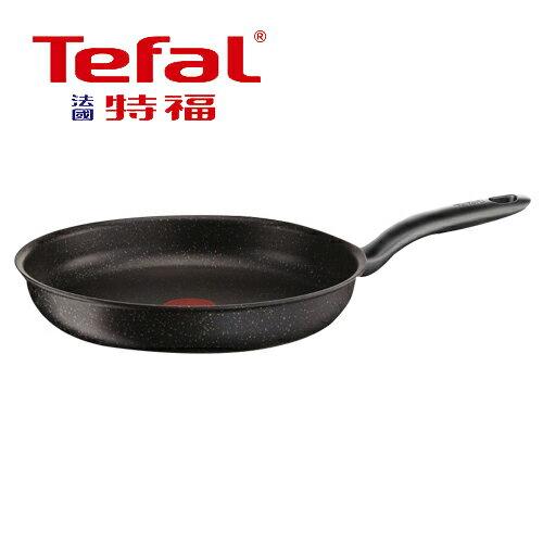 法國特福 大理石不沾平底鍋(28cm)【愛買】
