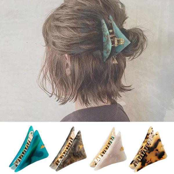 PS Mall 校閱女孩 同款 大理石紋三角大爪髮夾 發飾【G028】 - 限時優惠好康折扣
