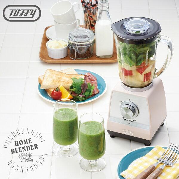 結帳價$1480日本果汁機製冰機日本Toffy經典果汁機完美主義【U0163】