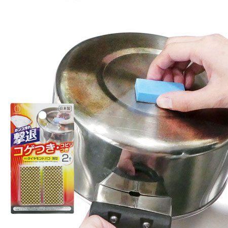 日本 KOKUBO 小久保 鑽石鍋具去汙神奇海綿(2入一組)