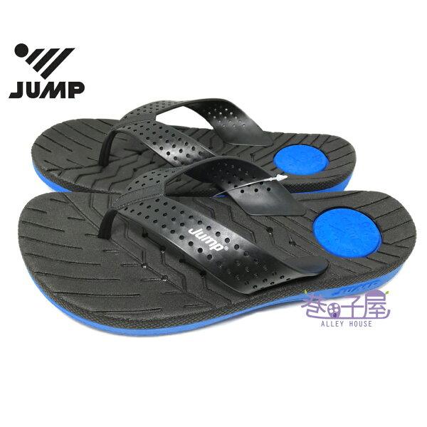 巷子屋:【巷子屋】JUMP將門男款排水透氣耐磨人字夾腳拖鞋[072]黑藍MIT台灣製造超值價$290【單筆消費滿1000元全會員結帳輸入序號『CNY100』↘折100】