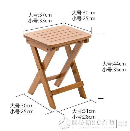 【快速出貨】摺疊椅折疊凳子便攜式家用實木戶外椅換鞋凳小板凳馬扎塑料省空間創時代3C 交換禮物 送禮