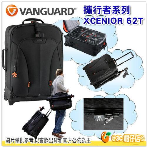 VANGUARD 精嘉 XCENIOR 62T 攜行者 滑輪行李箱 拉桿 旅行 相機包 登機箱 可放 17吋筆電 腳架 3機 11鏡 - 限時優惠好康折扣