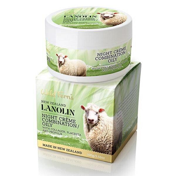 Any美麗新世界:WildFerns膠原蛋白羊胎盤素蜂膠晚霜100g混合肌油性肌