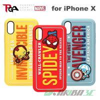 漫威英雄Marvel 周邊商品推薦iJacket iPhone X 漫威英雄 Marvel Q版 立體矽膠 軟式手機套 (預購商品)
