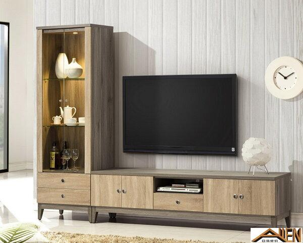 亞倫傢俱*艾思尼浮雕木紋8尺電視L櫃