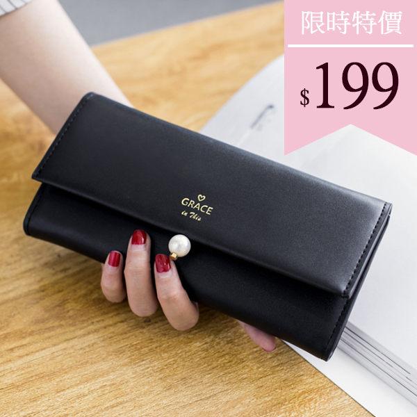 皮夾~名媛珍珠長夾~7113~ J II