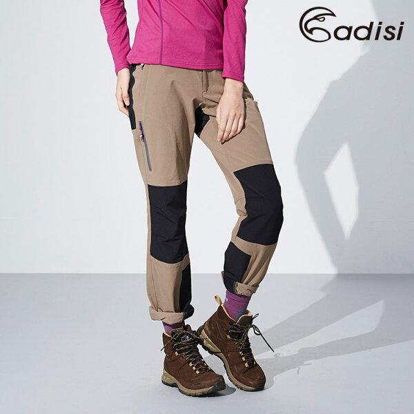ADISI女四面彈拼接休閒長褲AP1621035(S~2XL)城市綠洲專賣(吸濕排汗、彈性、環保、去汙、柔軟)