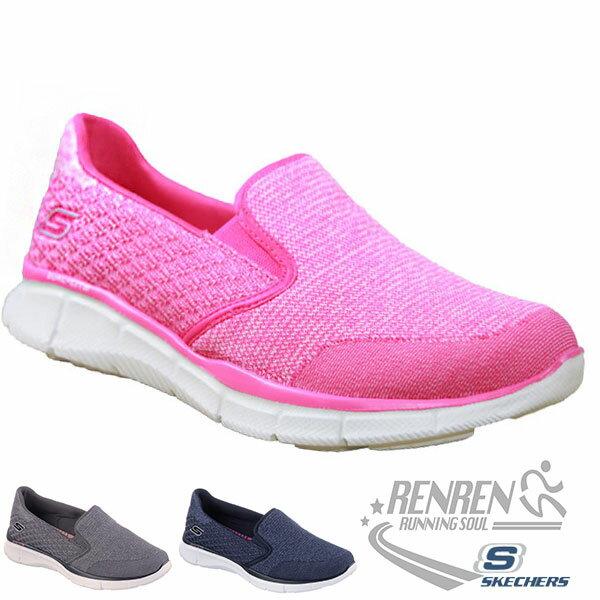 SKECHERS 女運動鞋 Equalizer (粉) 時尚休閒系列