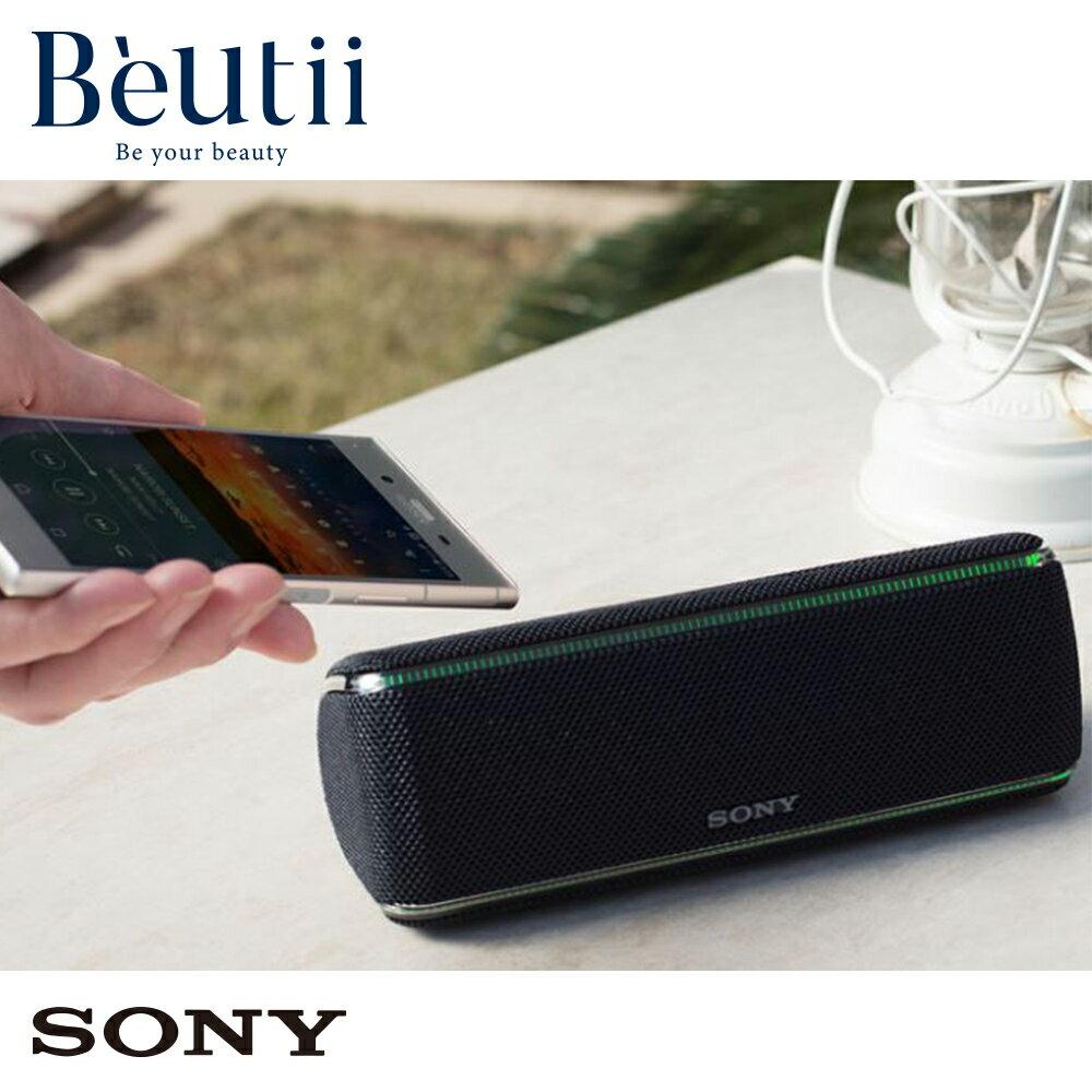 SONY SRS-XB31 XB31 藍芽喇叭 NFC 藍芽 防水 防塵 支援手機充電 重低音 EXTRA BASS