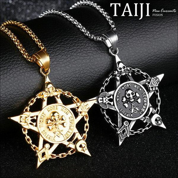 潮流項鍊‧五角星鍊圈骷髏項鍊‧二色【NX1289】-TAIJI-
