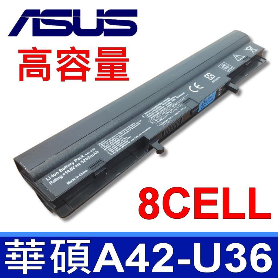 ASUS 8芯 A42-U36 電池 U32 U36 U44 U82 U82U U32JC U32U U32VM U36S U44S U36J U36JC U36SD U36SG U44 U44SD U44E U44SG U84 U84S U84SG X32 X32U A41-U36