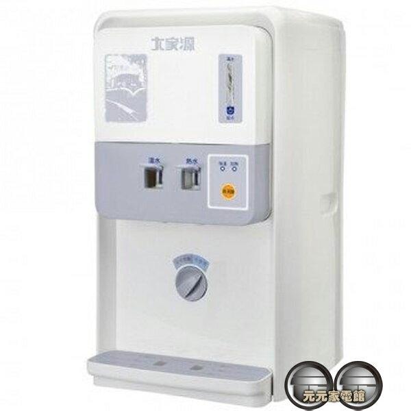 大家源 6.5L溫熱開飲機 TCY-5601