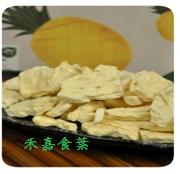有機鳳梨脆果片【禾嘉食葉】(25g包)健康新口感