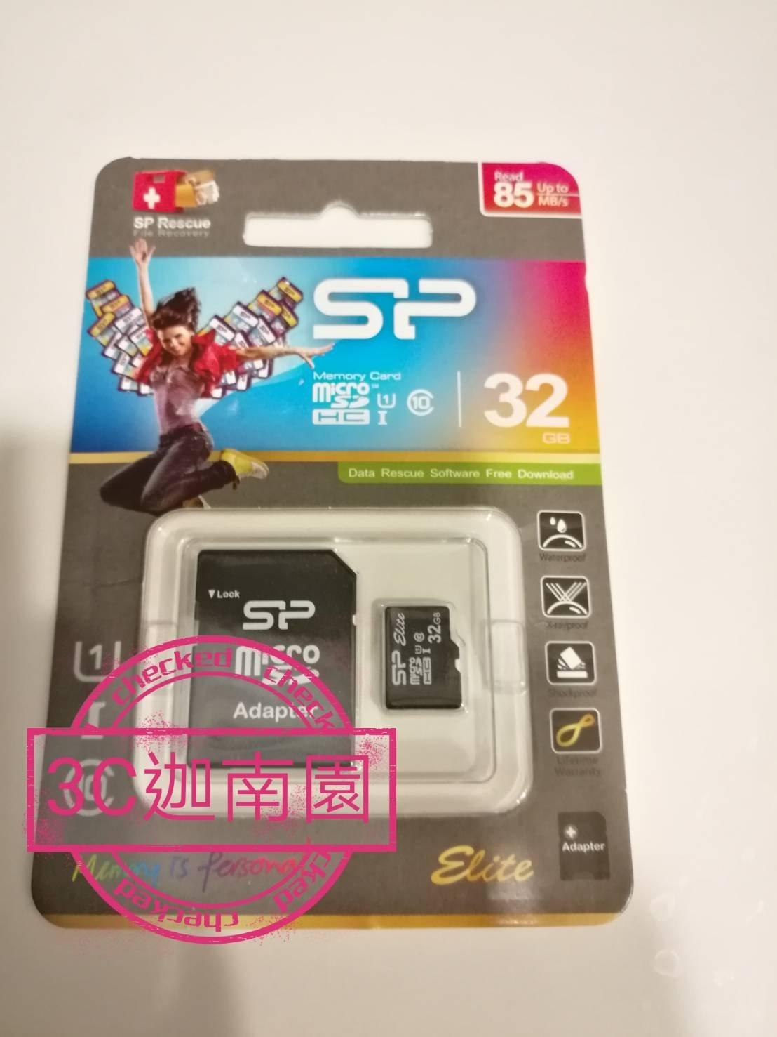 【超低價 最保障 終身保固】SP 廣穎 micro SD 32G 高速型 記憶卡 手機 行車記錄器 監視器 攝影機