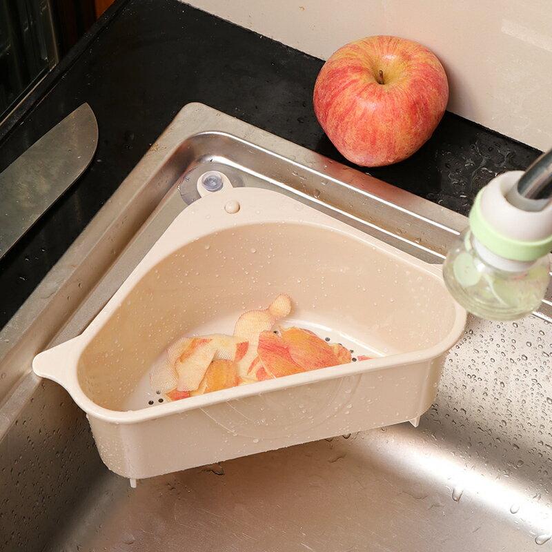 廚房水槽三角瀝水籃吸盤式洗菜盆過濾水置物架洗碗池抹布收納掛籃