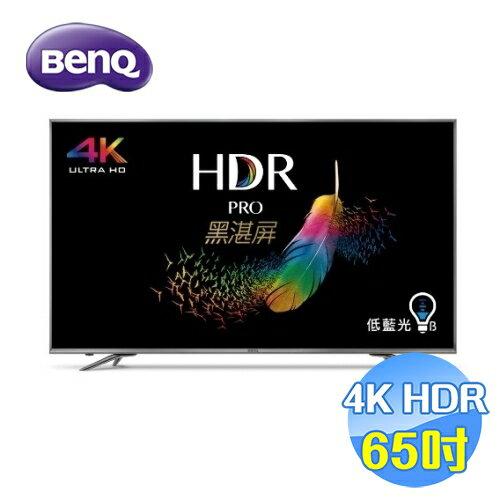 BENQ 65型 4K HDR護眼廣色域液晶顯示器 65SW700