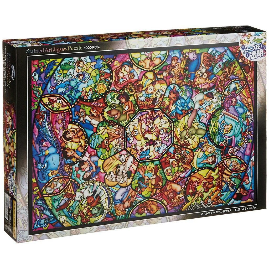 【預購】日本進口正版 迪士尼 1000片 透明壓克力材質 Allstar 51x73.5cm 拼圖【星野日本玩具】