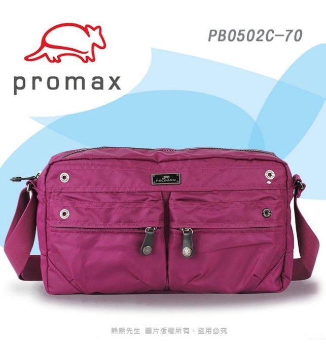 《熊熊先生》斜背包推薦75折 PROMAX 單肩包斜背包 時尚輕巧側背包 PB0502C 防潑水隨身包 尼龍休閒包