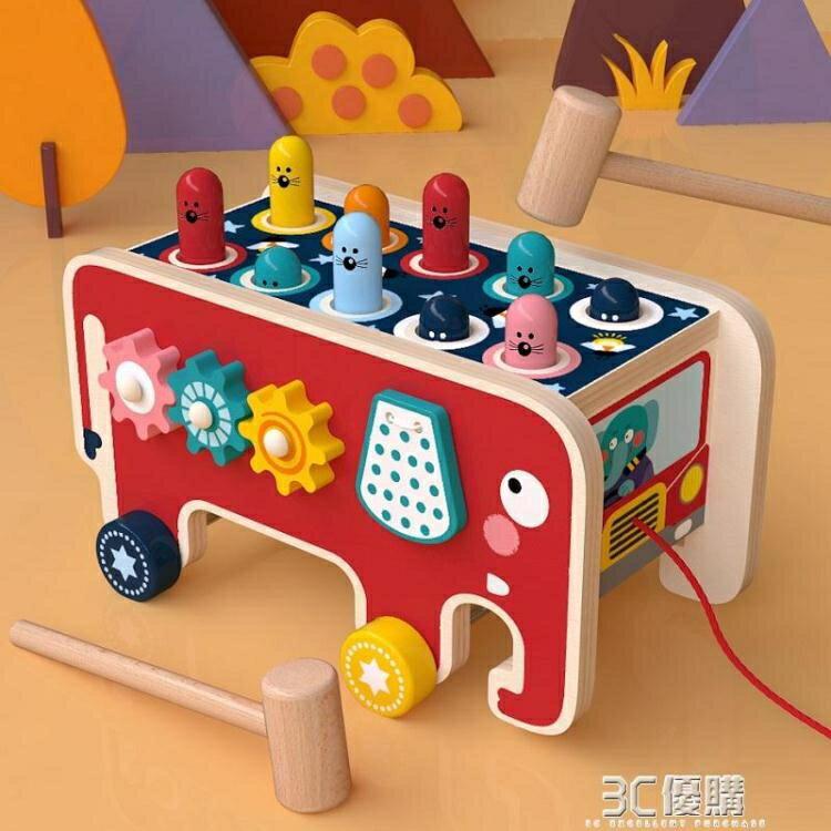 打地鼠游戲玩具幼兒童益智力動腦嬰兒1一3兩歲男孩0女孩寶寶2敲打