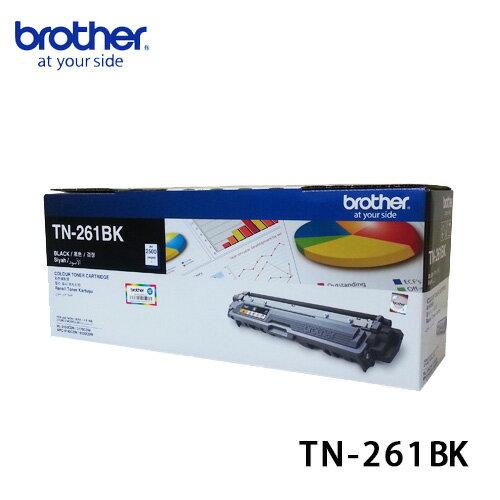 【碳粉下殺再送doubleA影印紙 】brother TN-261BK彩雷黑色碳粉匣 - 原廠公司貨【免運】