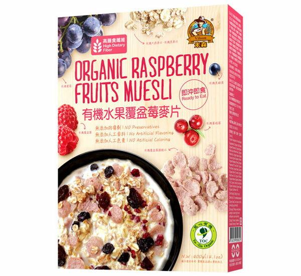 [米森] 有機水果覆盆莓麥片(不甜)(400g/盒)