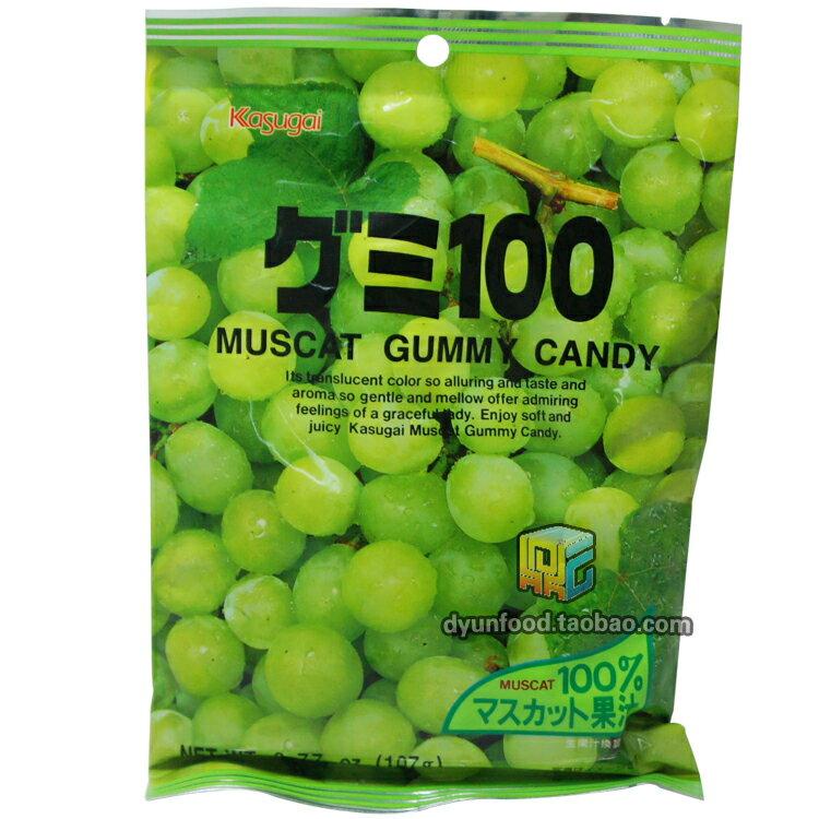 春日井 麝香葡萄100%QQ軟糖