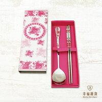婚禮小物推薦到桃紅玫瑰餐具兩件組 婚禮贈禮小物 不鏽鋼筷子湯匙組【Bonne Boutique幸福雜貨】
