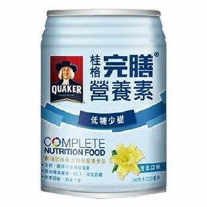 桂格 完膳營養素 (香草-低糖少甜) 250mlX24罐/箱 衛福部核准之特殊營養食品 專品藥局 【2011588】