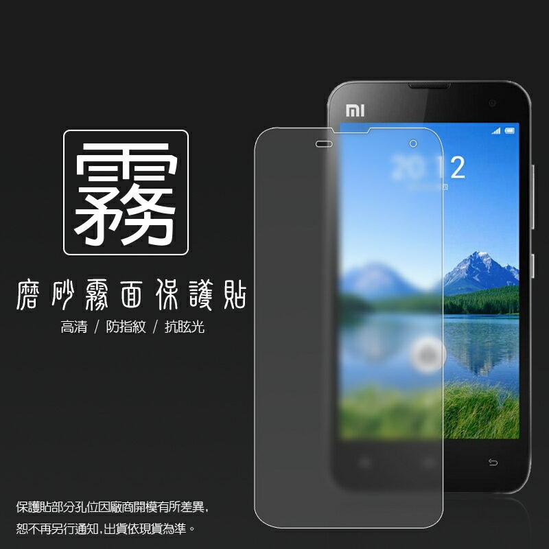 霧面螢幕保護貼 Xiaomi 小米機 2S MI2S 保護貼
