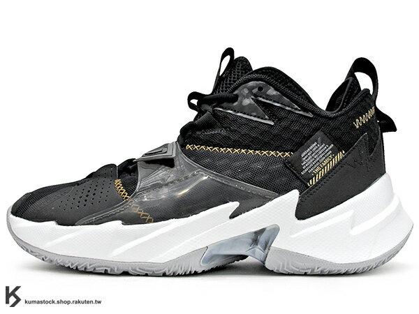 2020 火箭隊 Russell Westbrook 個人簽名鞋款 NIKE AIR JORDAN WHY NOT ZER0.3 PF NOISE 黑白 忍者龜 西河 MVP 大三元製造機 前掌 ZOOM TURBO 分割氣墊 MVP (CD3002-001) 0120 0