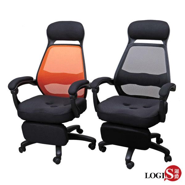 促銷-LOGIS-邁巴赫坐臥兩用辦公椅 電腦椅 主管椅 賽車椅 電競椅【B583Z】