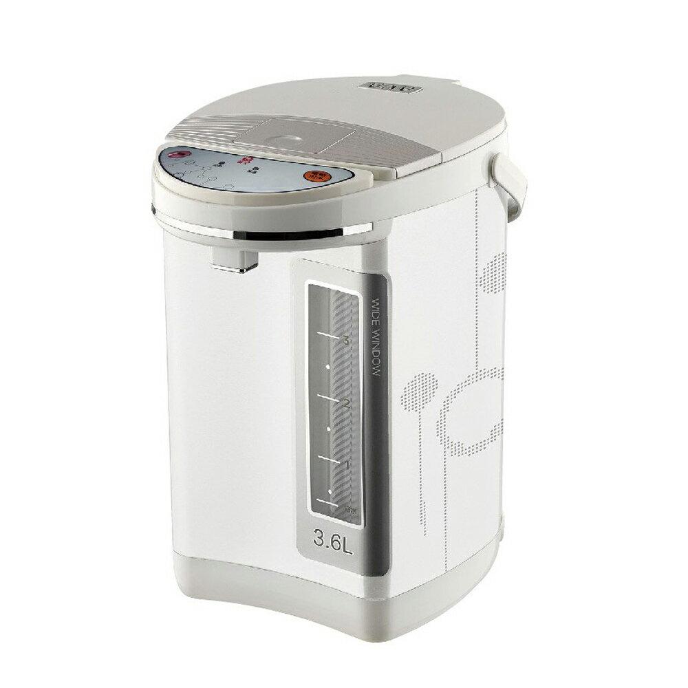 【晶工牌】3.6L 電動熱水瓶 (JK-8337)