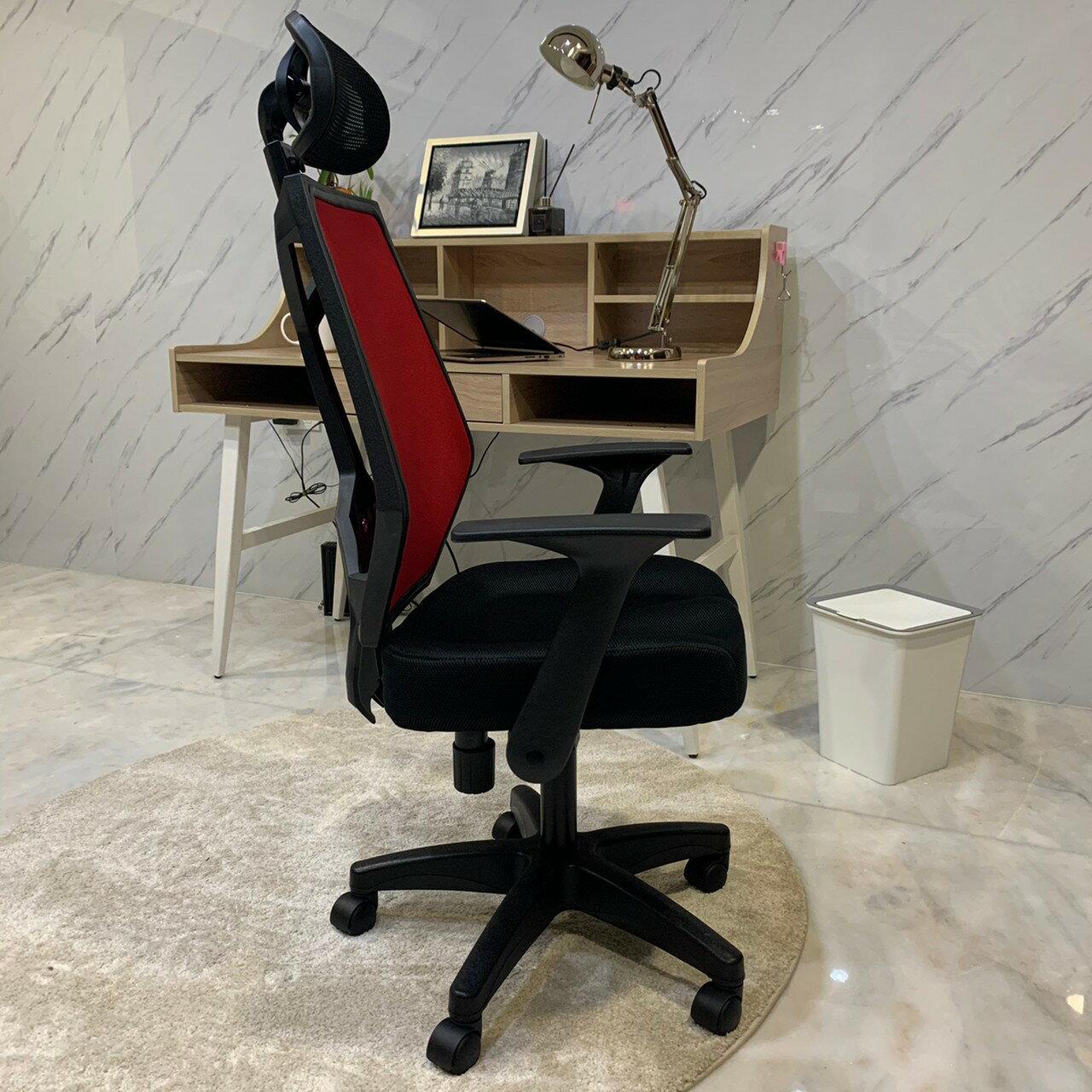 辦公椅/電腦椅/未來科技幾何形包覆坐墊椅(紅色)|台灣製造|新創奇|