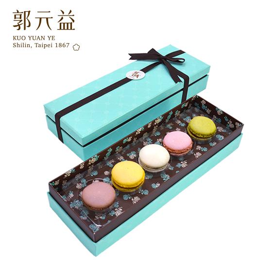 HOK漢香馬卡龍禮盒(冷藏配送) - 限時優惠好康折扣