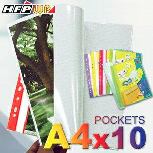 HFPWP 11孔A4資料簿10頁 環保 V380~10P~50 製 50個  箱