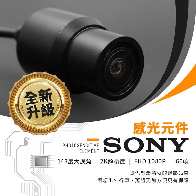 【中壢NOVA-水世界】飛樂 PV660 雙鏡頭機車行車紀錄器 TS秒錄 60FPS 高感光 1080P 送~64G