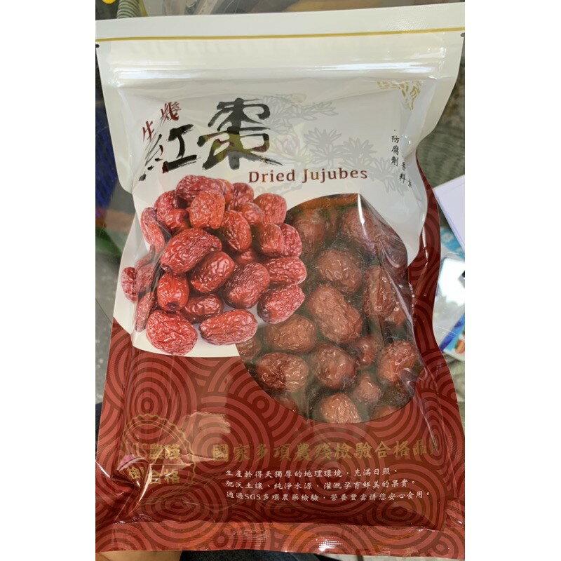 典成 特選 特級紅棗 特大紅棗 大顆 紅棗 生機紅棗 600g SGS國家檢驗多項合格 品質保證