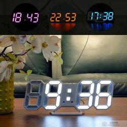 韓款 【3D立體數字LED時鐘】AP0073 立體掛鐘 斷電記憶 亮度可調 感應小夜燈 夜光掛鐘 電子鐘 貪睡鬧鐘