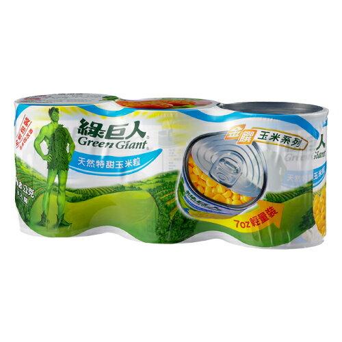 綠巨人 天然特甜玉米粒易開罐 (198g*3/組)【愛買】
