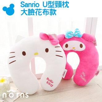 NORNS【Sanrio U型頸枕 大臉花布款】Hello Kitty Melody 美樂蒂 絨毛抱枕午安枕枕頭