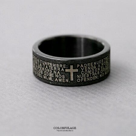 戒指 神秘聖世 黑金色十字經文微亮磨砂感 鋼製戒指 柒彩年代~NC193~抗過敏抗氧化 ~